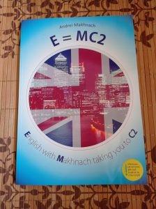 EMC2 – Twoja droga do Proficiency